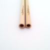 Bamboo Straw Set - 2 Pack (4)